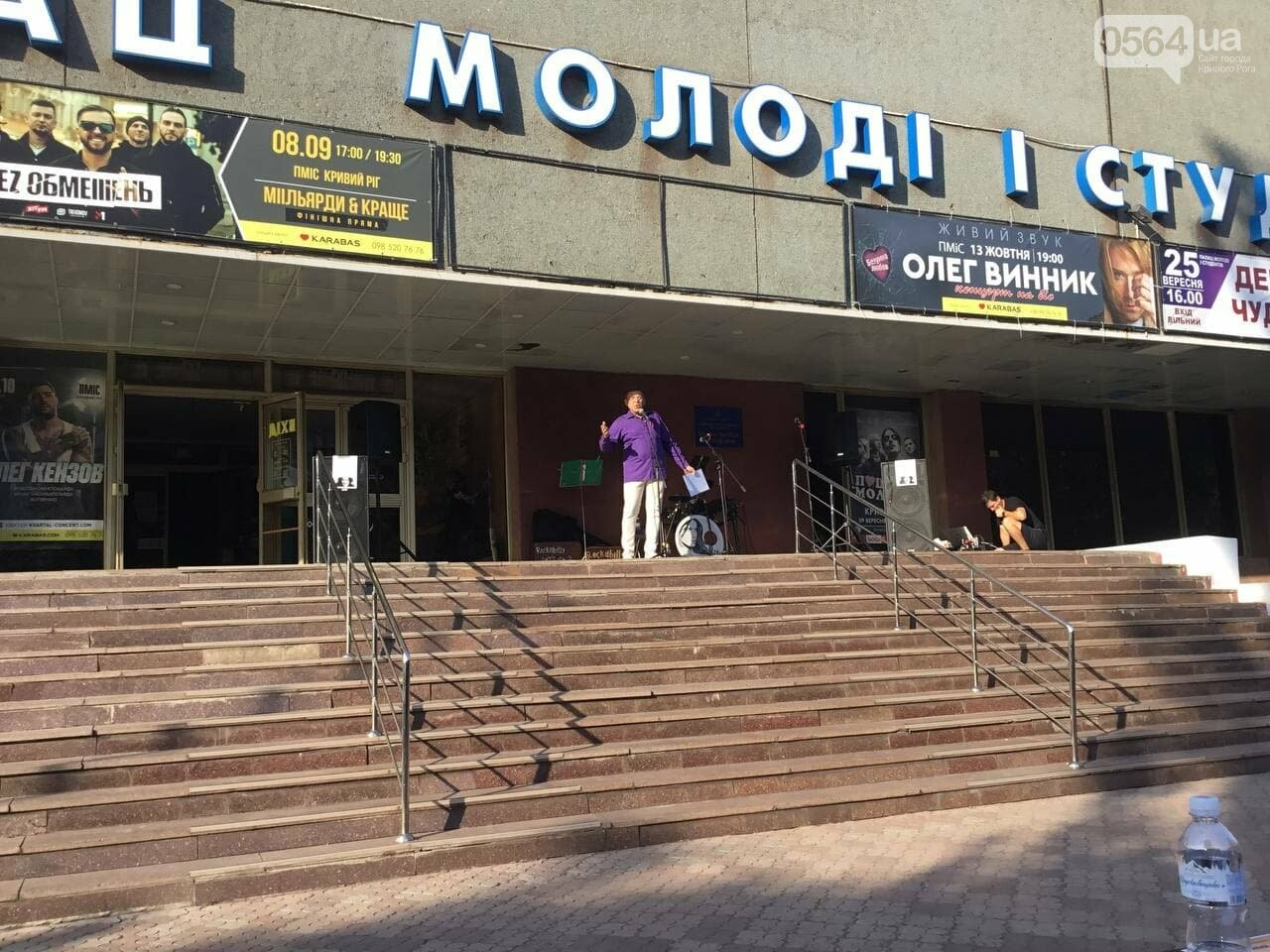 18 конкурсантов представили своё творчество на 5-м Криворожском фестивале имени Кузьмы Скрябина, - ФОТО, ВИДЕО, фото-17