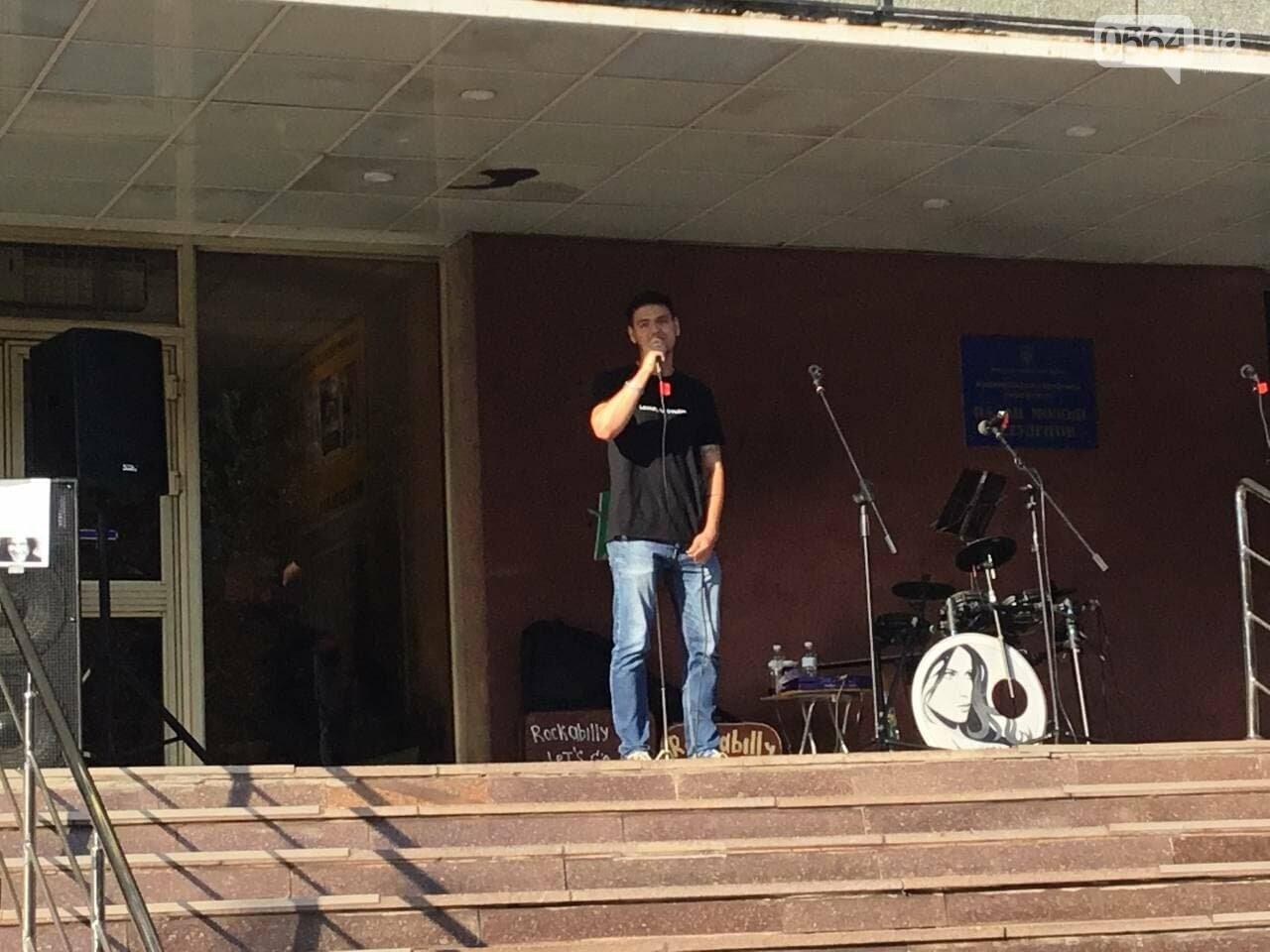 18 конкурсантов представили своё творчество на 5-м Криворожском фестивале имени Кузьмы Скрябина, - ФОТО, ВИДЕО, фото-15
