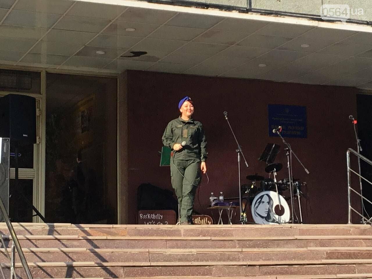 18 конкурсантов представили своё творчество на 5-м Криворожском фестивале имени Кузьмы Скрябина, - ФОТО, ВИДЕО, фото-10
