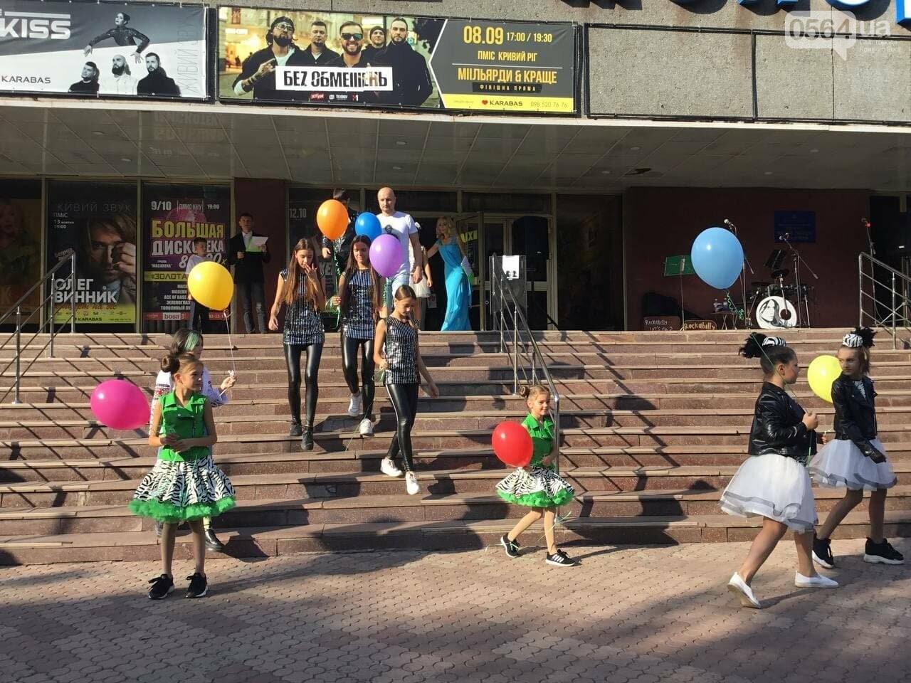 18 конкурсантов представили своё творчество на 5-м Криворожском фестивале имени Кузьмы Скрябина, - ФОТО, ВИДЕО, фото-8