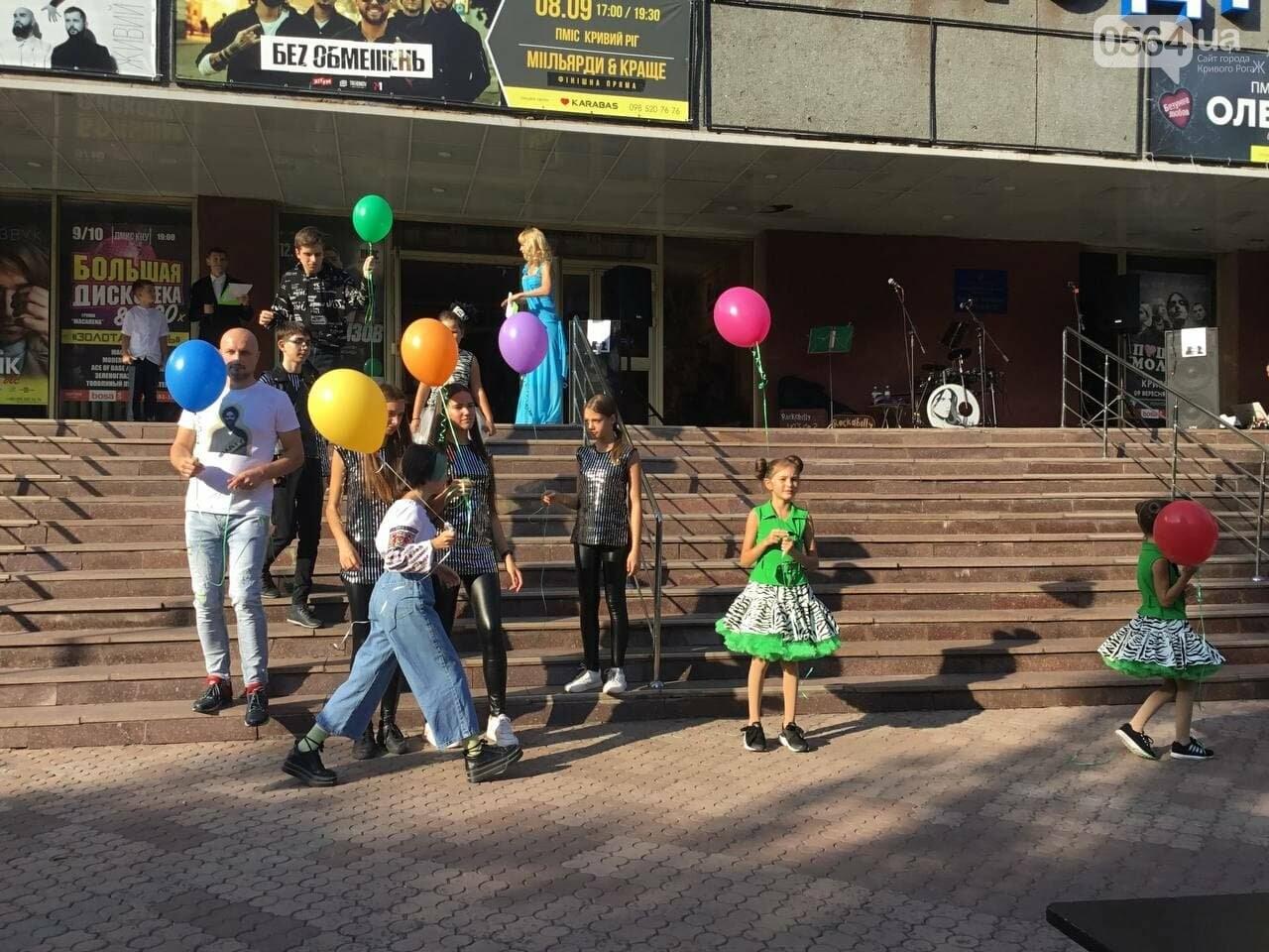 18 конкурсантов представили своё творчество на 5-м Криворожском фестивале имени Кузьмы Скрябина, - ФОТО, ВИДЕО, фото-7