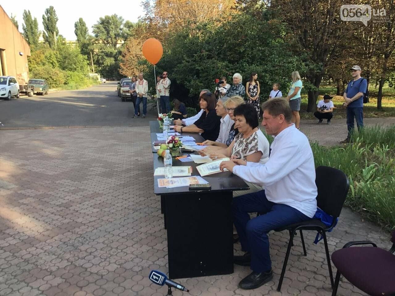 18 конкурсантов представили своё творчество на 5-м Криворожском фестивале имени Кузьмы Скрябина, - ФОТО, ВИДЕО, фото-2