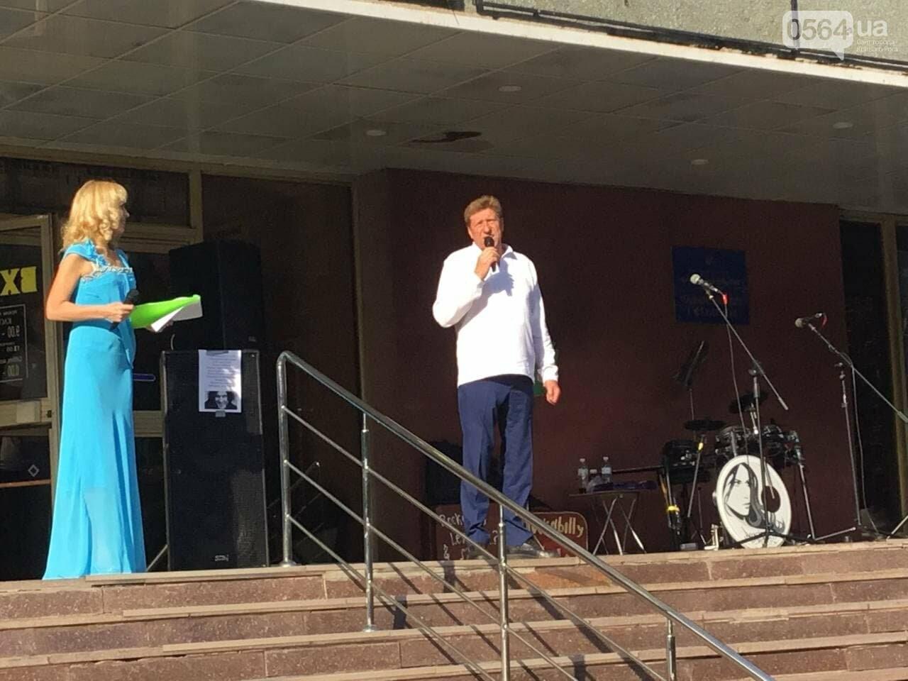 18 конкурсантов представили своё творчество на 5-м Криворожском фестивале имени Кузьмы Скрябина, - ФОТО, ВИДЕО, фото-4