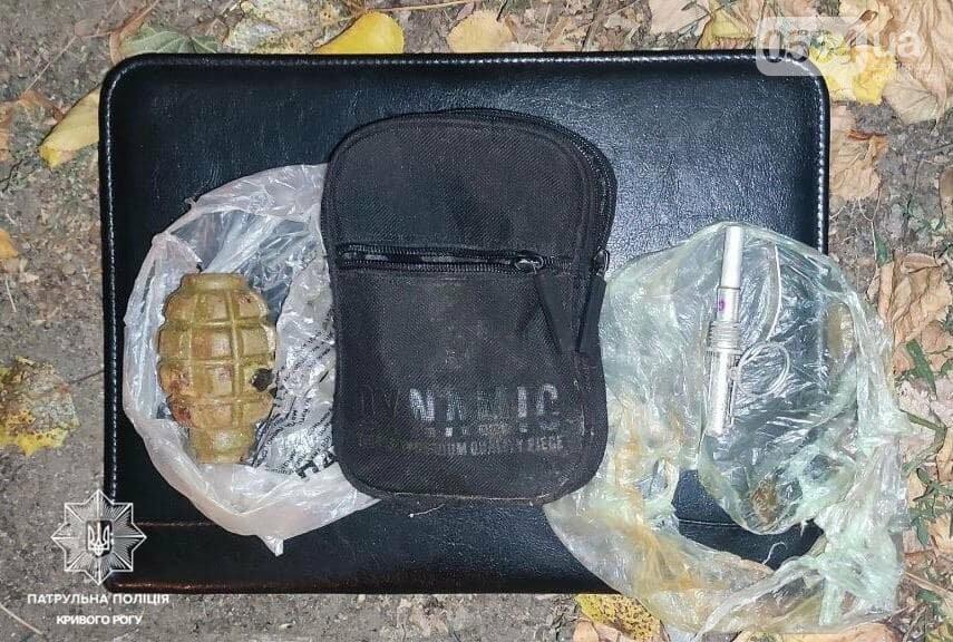 Криворожанин решил отдать патрульным найденную на улице гранату, - ФОТО , фото-2