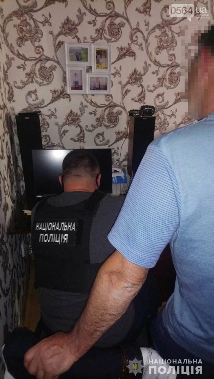 На Днепропетровщине в распространении детской порнографии разоблачили 59-летнего мужчину, - ФОТО , фото-1