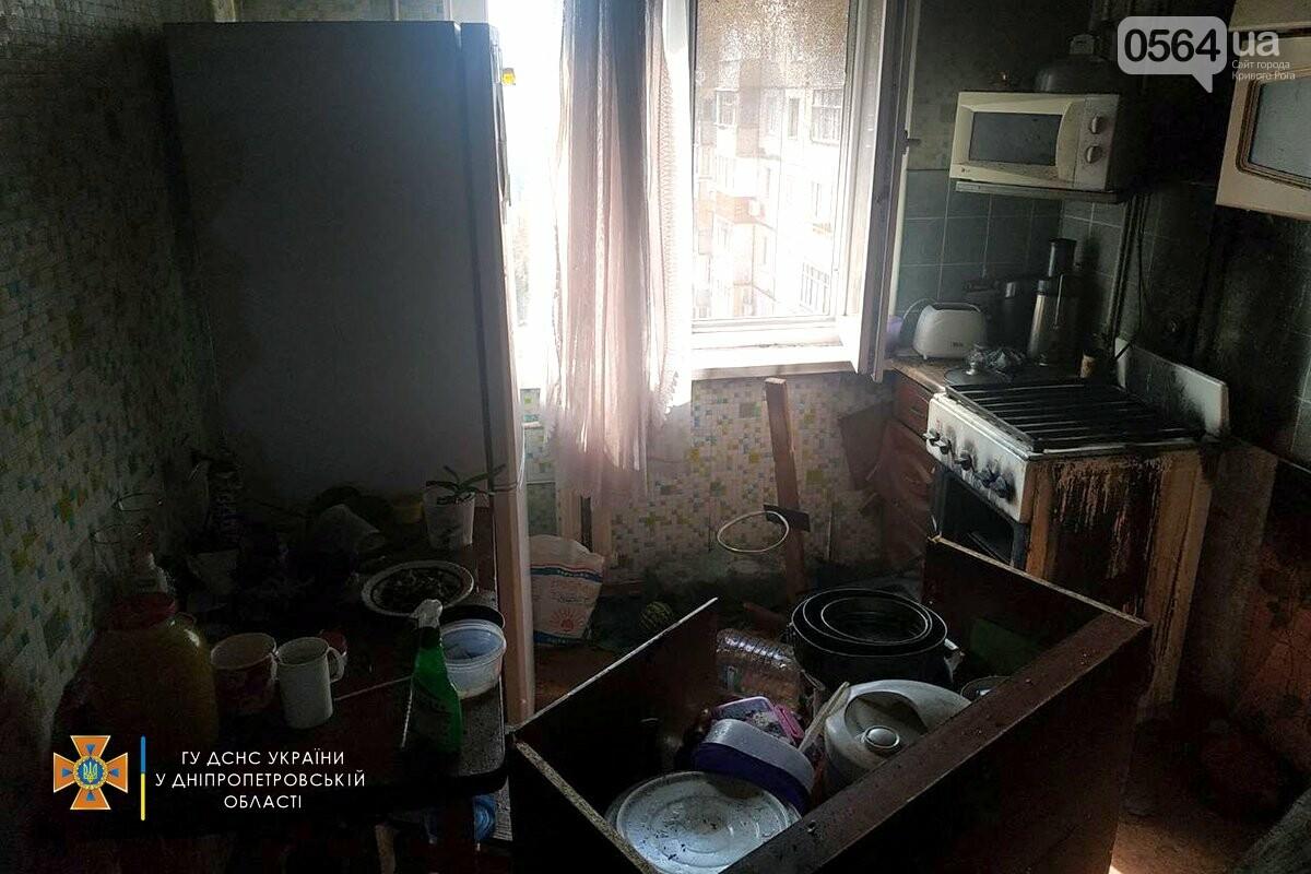 В Кривом Роге горела квартира в многоэтажке, - ФОТО, фото-2