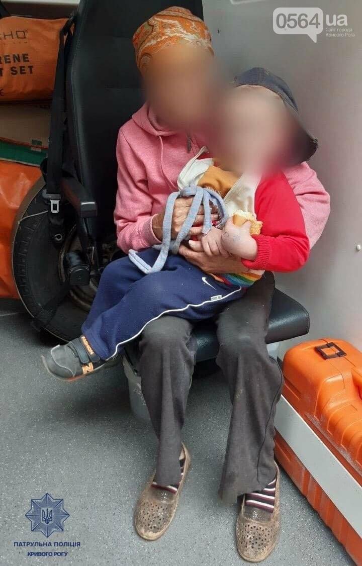 Сидел на стадионе и все время плакал: патрульные нашли родственников маленького криворожанина, - ФОТО , фото-1
