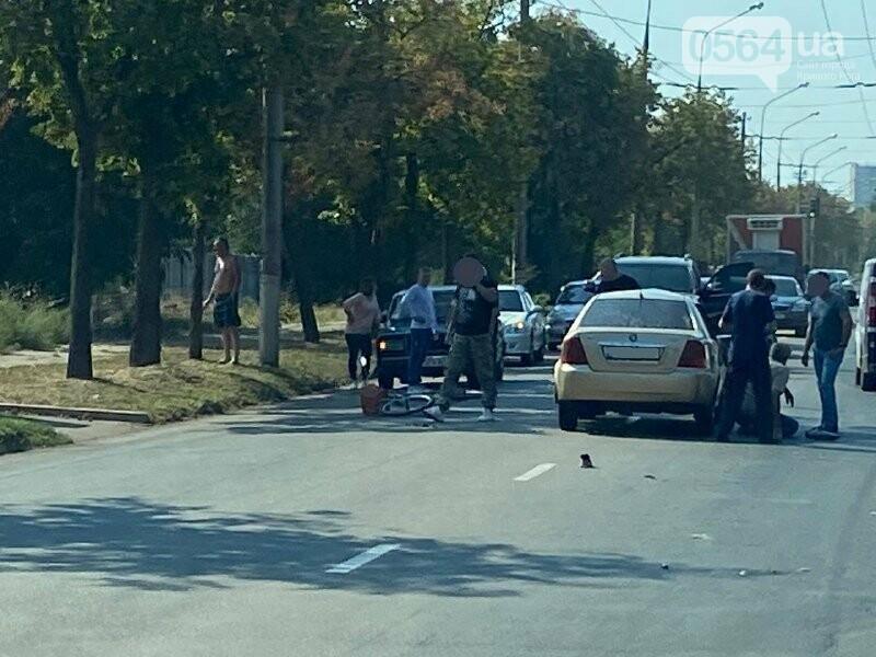В Кривом Роге велосипедист угодил под колёса автомобиля, - ФОТО, фото-2