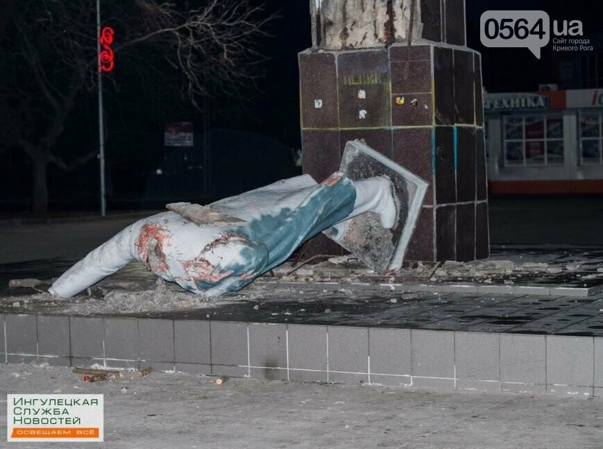 """""""Расстрел Майдана"""": в Украину прибыла делегация Гаагского трибунала - Цензор.НЕТ 9076"""