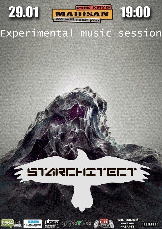 Starchitect: Презентация альбома -   Афиша Кривого Рога