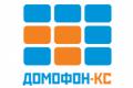 Домофон КС - изготовление домофонных ключей, обслуживание замков