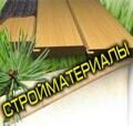 Пилорама в Кривом Роге,  лесосклад,  кругляк, рейка, доска,  сушка древесины, есть дрова и ящики