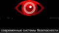 Системы охранной сигнализации — ВИДЕО ОПТ