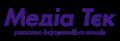МедиаТек, рекламное агентство - наружная реклама в Кривом Роге
