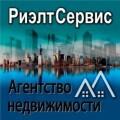 Агентство недвижимости РиэлтСервис - помощь, консультация, сопровождение сделок купли/продажи, экспертиза документов