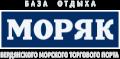 Моряк, пансионат Бердянск |  грн/сут
