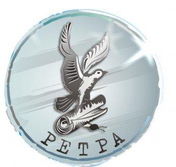 Логотип - Ретра, завод твердотопливных котлов