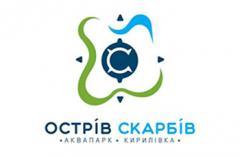 """Логотип - Аквапарк """"Остров сокровищ"""" в Кирилловке"""