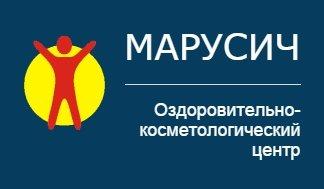Логотип - Оздоровительно-реабилитационный центр Марусич
