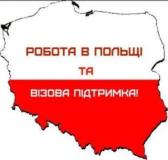 Логотип - Агентство по трудоустройству за границей  ЧП Маслова Е.В.