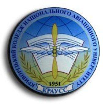 Логотип - Криворожский колледж Национального авиационного университета
