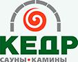 Логотип - Магазин Кедр - Сауны Камины Печи Барбекю Тандыр Котлы твердотопливные