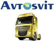 Логотип - Avtosvit - эвакуаторы, запчасти к грузовикам и полуприцепам. Поилки и кормушки для животных и птиц