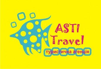 Логотип - AstiTravel турагентство