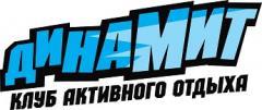 Логотип - Динамит - клуб активного отдыха
