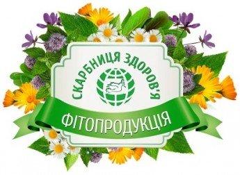 Логотип - Скарбниця здоров'я / Сокровищница здоровья, магазин фитопрепаратов в Кривом Роге