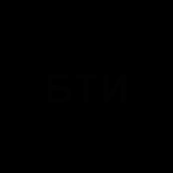 Логотип - Частное БТИ в Кривом Роге (изготовление технических паспортов, оценка). БТИ Кривой Рог