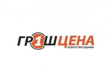 """Логотип - Агентство оценки """"Грош Цена""""- оценка недвижимости и земли, частное БТИ, кадастровые номера"""