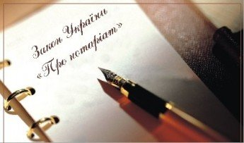 Логотип - Нотариус Гуц Юлия Владимировна