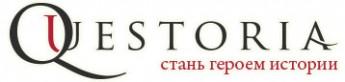 Логотип - Questoria (квестория) - живые квесты