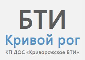 Логотип - Бюро технической инвентаризации  БТИ  Изготовление технических паспортов