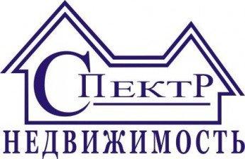 Логотип - Спектр - риэлторская компания