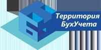 "Логотип - Компания ""Территория БухУчета"""