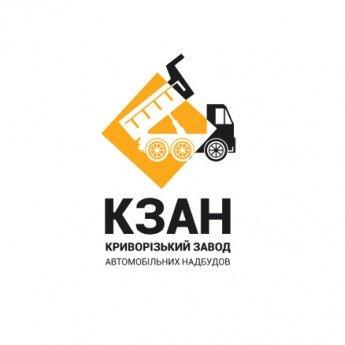 Логотип - Криворожский завод автомобильных надстроек / КЗАН - Переоборудование  прицепов в самосвалы