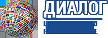 Логотип - Диалог - кадровое агентство, работа в Польше