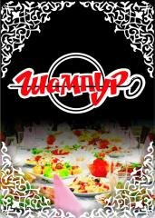 Логотип - Шампур - лучшее гриль-меню, шашлык в лаваше, шаурма