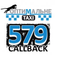 Логотип - 579 - Оптимальное такси в Кривом Роге