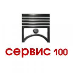 Логотип -  СЕРВИС 100. Ремонт и техническое обслуживание китайских автомобилей