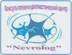 Логотип - Невролог -консультативно-диагностический центр