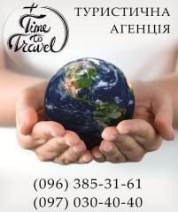 Time to Travel - туристическое агентство