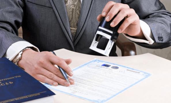 Регистрация ооо в кривом роге что выдают ип при регистрации 2019