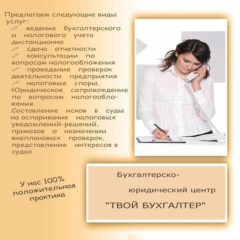 регистрация ип в москве юао