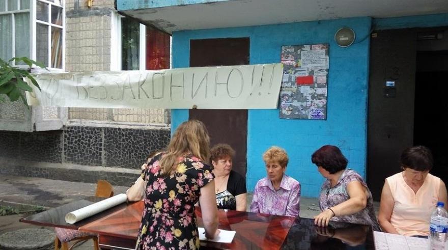"В Кривом Роге в ""войне за газ"" люди объявили голодовку (ФОТО, ВИДЕО), фото-2"