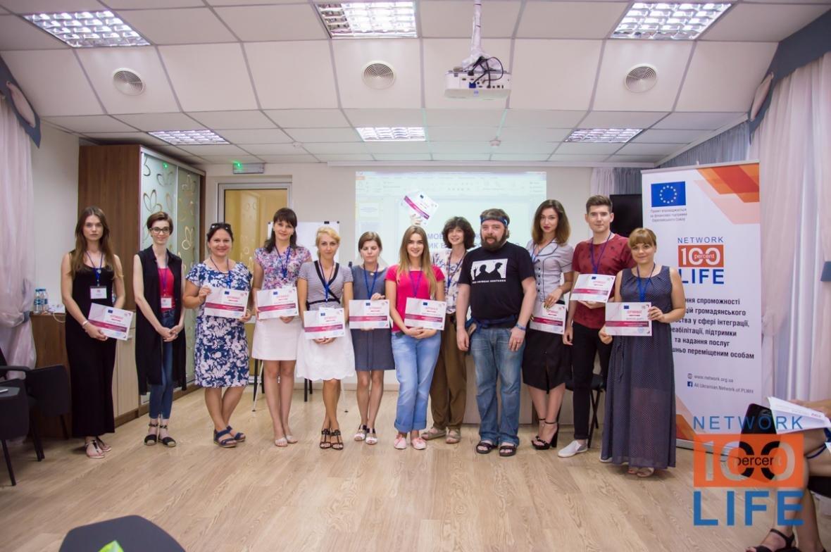 Криворожских журналистов обучали писать о внутренне перемещенных лицах  (ФОТО), фото-5
