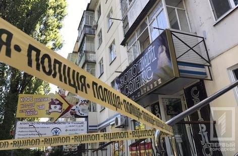 В Кривом Роге вооруженные бандиты ограбили ювелирный магазин на 2,5 миллиона (ФОТО), фото-2