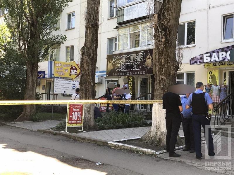 В Кривом Роге вооруженные бандиты ограбили ювелирный магазин на 2,5 миллиона (ФОТО), фото-4